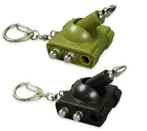 ダルトン ツールキーチェーン 工具 ドライバー ドライバービット ミリタリー おしゃれ かっこいい 便利 DULTON 戦車_KH-K8251065-DLT