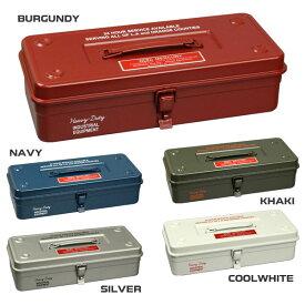 マーキュリー 雑貨 ツールボックス おしゃれ 工具箱 かっこいい アウトドア アメリカン アメリカン雑貨 スタッキングツールボックス_MC-MESTTB-MCR