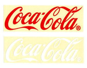 コカコーラ ステッカー グッズ アメリカン 車 おしゃれ 転写 カッティングステッカー バイク ヘルメット かっこいい カーステッカー アメリカ アメリカン雑貨 COCA-COLA サイズS 【メール便OK】