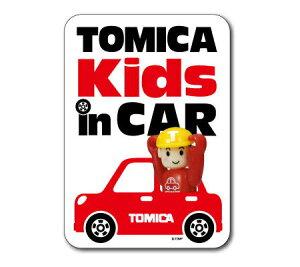 ステッカー 子供が乗っています KIDS IN CAR 車 おしゃれ かっこいい トミカ カーステッカー アメリカン tomica 【メール便OK】_SC-LCS649-GEN