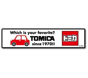 トミカ ステッカー 車 バイク おしゃれ かっこいい ヘルメット アメリカン カーステッカー tomica バンパーステッカー 【メール便OK】_SC-LCS653-GEN