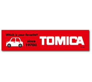 トミカ ステッカー 車 バイク おしゃれ かっこいい ヘルメット アメリカン カーステッカー tomica バンパーステッカー 【メール便OK】_SC-LCS656-GEN