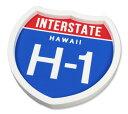 トレー ラバートレー 小物入れ おしゃれ ハワイ 便利 収納 卓上 アメリカ アメリカン雑貨 HAWAII H-1 【メール便OK】…