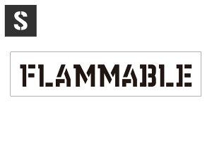 ステンシルシート ステンシルプレート ステンシル アルファベット アメリカン ミリタリー DIY コロナ アメリカン雑貨 プラスチック製 クイックステンシル サイズS FLAMMABLE 可燃性 【メール便O