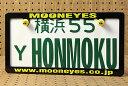 ナンバーフレーム ナンバープレート フレーム ボルト セット 送料無料 ムーンアイズ スリム ブラック MOONEYES イエロー アイボール_BF-001-M...