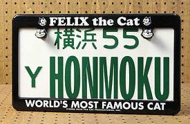 ナンバーフレーム ナンバープレート フレーム ボルト セット 送料無料 フィリックス・ザ・キャット ノーマル ブラック FELIX THE CAT_BF-FX001-MON