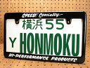 ナンバーフレーム ナンバープレート フレーム ムーンアイズ(MOONEYES) ノーマル ブラック SPEED SPECIALTY_NF-MG057BKSS-M...
