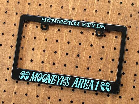 ナンバーフレーム ナンバープレート フレーム バイク用 ムーンアイズ(MOONEYES) ブラック AREA-1 【メール便OK】_NF-MG130MA1-MON