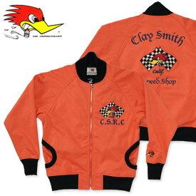 クレイスミス ジャケット スウェット メンズ 冬 秋 裏起毛 防風 バイク インナージャケット アメカジ Clay Smith GAIL オレンジ_AP-CSY7218OR-MON