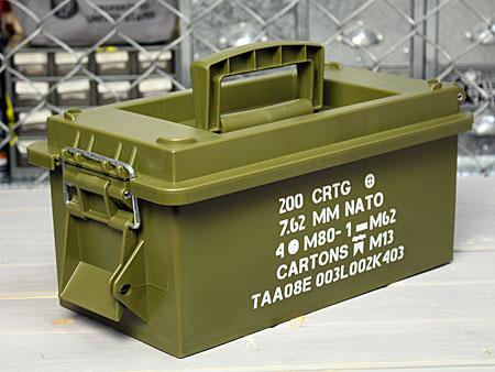 ミリタリーアーモボックスマルチ収納BOXアーミー