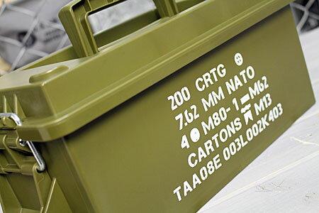ミリタリーアーモボックスマルチ収納BOXアーミーのデザイン
