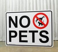 サインプレート「ペット不可」