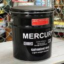 マーキュリー オイル缶スツール バケツ スツール 収納 イス 洗車 オイル缶 アメリカ アメリカン雑貨 ブラック_MC-MEOISTBK-MCR