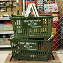 ARMY AIR FORCE(アメリカ陸軍航空軍) バスケット 収納 かご プラスチック おしゃれ ミリタリー マーケットバスケッ…
