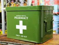 ファーマシーボックス(救急箱)カーキ