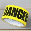 DANGER テープ 粘着テープ 梱包 包装 ハロウィン ディスプレイ デコレーション パーティー イベント 危険 デンジャー 幅48mm アメリカ アメリカン...