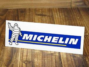 ステッカー 車 ミシュラン アメリカン おしゃれ バイク ヘルメット かっこいい タイヤ フランス ビバンダム ミシュランマン カーステッカー Michelin エンブレム 【メール便OK】_SC-R449-TMS