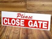 ロングサインプレート/ゲートを閉めてください1