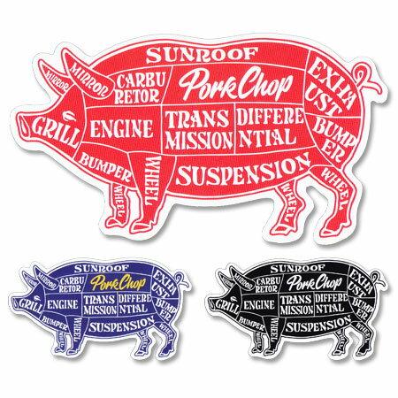 ステッカー アメリカン 車 かっこいい おしゃれ バイク カーステッカー ブタ ポークチョップ PORKCHOP Pork 【メール便OK】_SC-KGPC027-MON