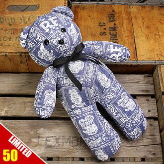 jicoman | Rakuten Global Market: Rat Fink plush teddy bear ...