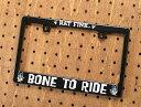 ナンバーフレーム ナンバープレート フレーム ラットフィンク(Rat Fink) バイク用 ブラック BONE TO RIDE 【メール便OK】_NF-RAF2...