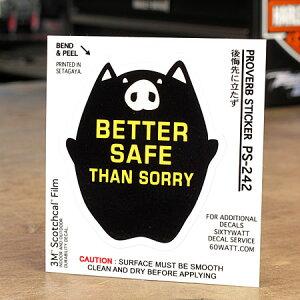 ステッカー 車 アメリカン おしゃれ バイク ヘルメット かっこいい ことわざ カーステッカー 豚 動物 「後悔先に立たず」 【メール便OK】_SC-PS242-SXW