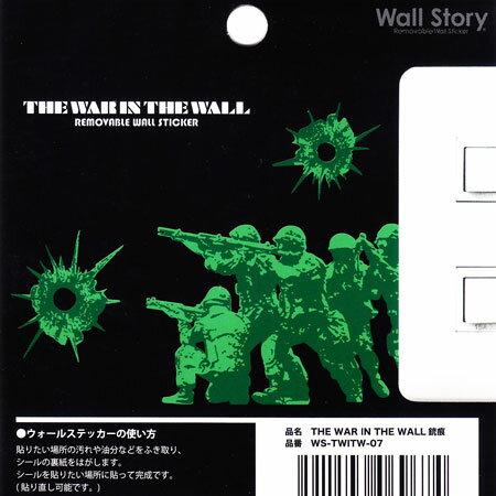 ミリタリーウォールステッカー(壁貼りステッカー)WallStoryNo.7銃痕2