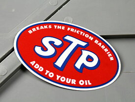 ステッカー STP OIL 車 バイク アメリカン かっこいい カーステッカー NASCAR オイル オーバル 【メール便OK】_SC-MS006-FEE