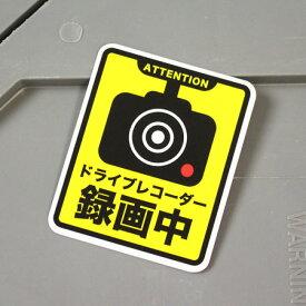 ドライブレコーダー ステッカー ドラレコ 車 安全 防犯 セキュリティー サイズS 【メール便OK】_SC-SK417-GEN