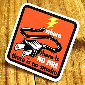 ステッカー 車 アメリカン おしゃれ バイク ヘルメット かっこいい ことわざ カーステッカー コンセント 「火のない所に煙は立たぬ」 【メール便OK】_SC-PS088-SXW