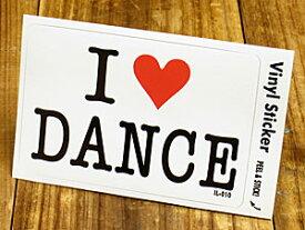 ステッカー 車 アメリカン アイラブ おしゃれ バイク ヘルメット かっこいい カーステッカー 愛してる I LOVE DANCE ダンス 【メール便OK】_SC-IL010-GEN
