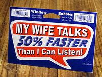 バブルステッカー/7052/嫁は自分が聞き取るスピードより1.5倍速くしゃべる