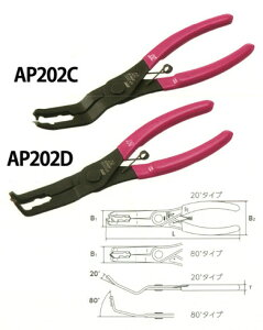 AP202D KTC クリップクランププライヤ 三つ溝タイプのロックピンに対応