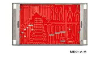 KTC MK91A-M メカニキットケース