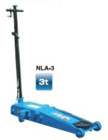 NLA-3 長崎ジャッキ 3t 低床エアーガレージジャッキ ミドルタイプ