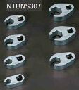 KTC NTBNS307 ネプロス 9.5sq  クローフットレンチセット [7コ組]
