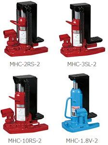 MHC-6SL-2 マサダ 爪付き油圧ジャッキ 爪ロングタイプ
