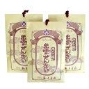 出雲ぜんざい1食分×3袋セット【出雲市・原寿園】紅白餅と一緒に縁起もの出雲ぜんざい【メール便】