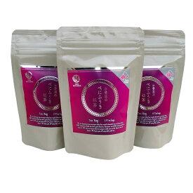 べにふうき紅茶ティーバッグ×3袋セット【斐川町・西製茶所】【小型宅配便】