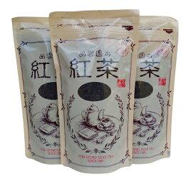 出雲国の紅茶×3袋セット【斐川町・西製茶所】【小型宅配便】