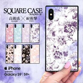 iPhone XS Max iPhone XR iphone8 ケース iPhone8ケース iPhone7 iPhoneX ハードケース アイフォンxケース iphone7ケース iphone8 iphonexケース アイフォン8 ケース お洒落 おしゃれ かわいい 花柄 フラワー ピンク バラ 薔薇 ばら