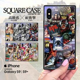 iPhone XS Max iPhone XR スマホケース iPhone8 ケース iPhone7 iPhoneX ハードケース アイフォンxケース iphone7ケース iphone8ケース iphonexケース アイフォン8 ケース アイフォン7 コスメ 化粧品 香水 ネイル お洒落 可愛い ファッション おしゃれ オシャレ