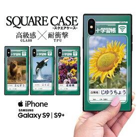 iPhone XS Max iPhone XR スマホケース iPhone8 ケース iPhone7 iPhoneX ハードケース アイフォンxケース iphone7ケース iphone8ケース iphonexケース アイフォン8 ケース アイフォンx ケース おもしろ おもしろい 面白い 派手 人気 自由帳 ノート ノートブック