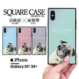 iPhone XS Max iPhone XR スマホケース iPhone8 ケース iPhone7 iPhoneX ハードケース アイフォンxケース iphone7ケース iphone8ケース iphonexケース アイフォン8 ケース アイフォンx ケース かわいい アニマル アニマル柄 動物 犬 いぬ イヌ DOG ドッグ パグ