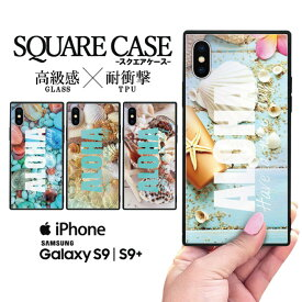 iPhone XS Max iPhone XR スマホケース iPhone8 ケース iPhone7 iPhoneX ハードケース アイフォンxケース iphone7ケース iphone8ケース iphonexケース アイフォン8 ケース アロハ ハワイアン トロピカル ハワイ 夏 サマー 海 ビーチ サーフ サーフィン 南国 ALOHA