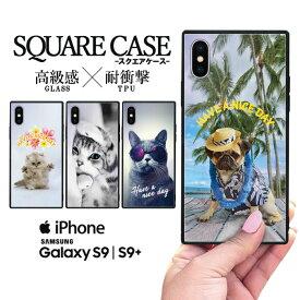 iPhone XS Max iPhone XR スマホケース iPhone8 ケース iPhone7 iPhoneX ハードケース アイフォンxケース iphone7ケース iphone8ケース iphonexケース アイフォン8 ケース アイフォンx ケース ねこ 猫 ネコ ねこちゃん かわいい アニマル アニマル柄 動物 キャット