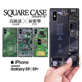 iPhone XS Max iPhone XR スマホケース iPhone8 ケース iPhone7 iPhoneX ハードケース アイフォンxケース iphone7ケース iphone8ケース iphonexケース アイフォン8 ケース アイフォンx ケース おもしろ おもしろい 面白い 派手 人気 機械 器械 メカ PC 基盤 基板