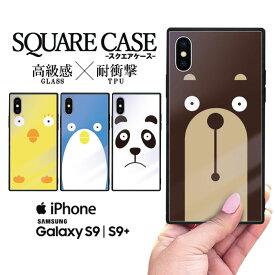 iPhone XS Max iPhone XR スマホケース iPhone8 ケース iPhone7 iPhoneX ハードケース アイフォンxケース iphone7ケース iphone8ケース iphonexケース アイフォン8 ケース アイフォンx ケース かわいい アニマル アニマル柄 動物 クマ アヒル 熊 パンダ ペンギン