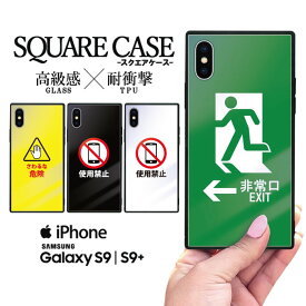 iPhone XS Max iPhone XR スマホケース iPhone8 ケース iPhone7 iPhoneX ハードケース アイフォンxケース iphone7ケース iphone8ケース iphonexケース アイフォン8 ケース アイフォンx ケース おもしろ おもしろい 面白い 派手 人気