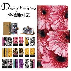 全機種対応 手帳型ケース 手帳型 スマホケース iphone8 iPhoneXs iPhoneXr iPhoneXs Max iPhoneX xperia 8カバー Z5se GALAXY ARROWS AQUOS 花柄 フラワー バラ 薔薇 フラワー柄 フラワー ピンク パープル